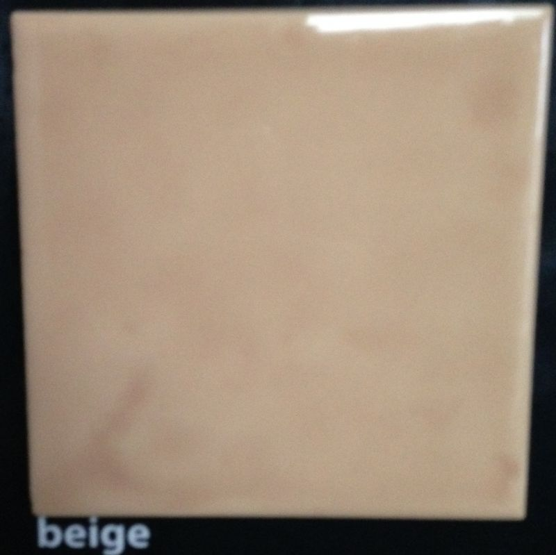 Carrelage design carrelage beige brillant moderne for Carrelage mural 10x10